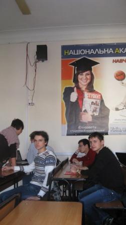 «Kyiv international school of analytics» 5
