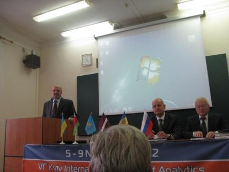 «Kyiv international school of analytics» 1