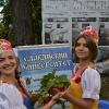 """Этнофестиваль- 2018 """"Единство через разнообразие"""" 05"""